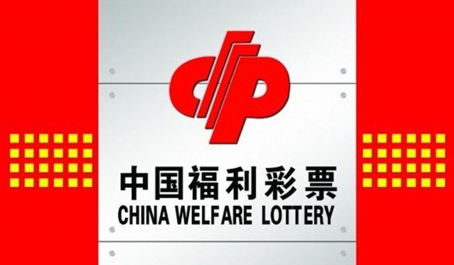 China Welfare Lottery Fights Corruption by Dismissing Two Leading Officials