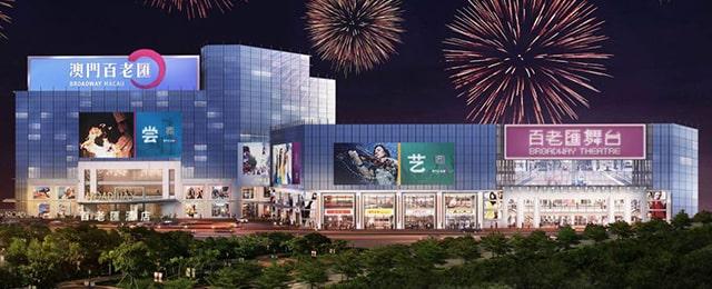 Broadway Casino Macau