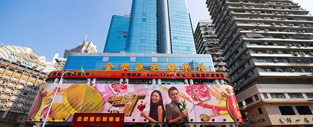 Kam Pek Paradise Casino Macau